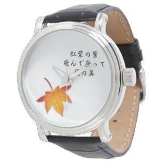 日本の俳句の腕時計 腕時計