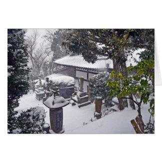 日本の冬 カード