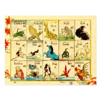 日本の及び英語で分類される動物 ポストカード