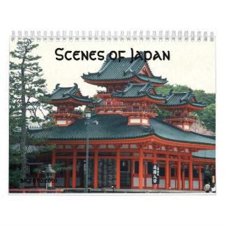 日本の場面12か月のカレンダー カレンダー