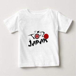 日本の旅行 ベビーTシャツ