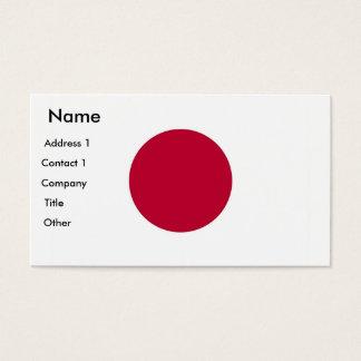 日本の旗が付いている名刺 名刺