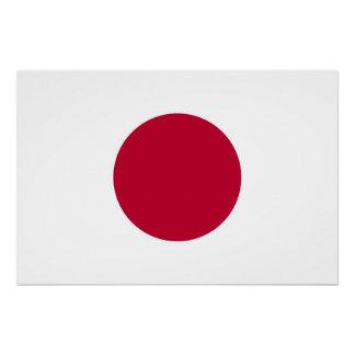日本の旗が付いている愛国心が強いポスター ポスター
