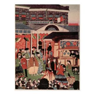 日本の最初の鉄道の開始 ポストカード