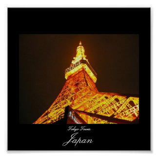 日本の東京タワーのポスター ポスター