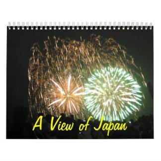 日本の眺め カレンダー