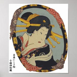 日本の芸術の浮世絵 ポスター