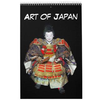 日本の12か月の芸術 カレンダー