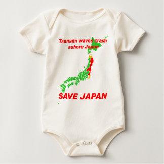 日本を救って下さい ベビーボディスーツ
