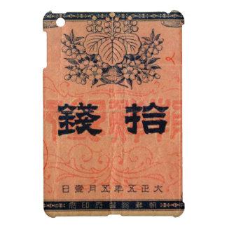 日本ノート iPad MINIケース