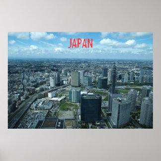 日本ポスター ポスター