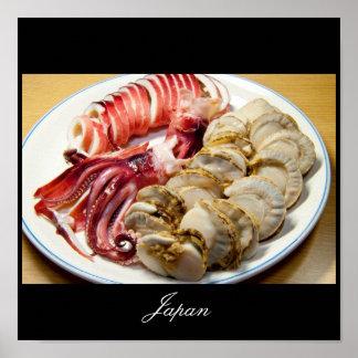 日本ポスター、日本からの食糧 プリント
