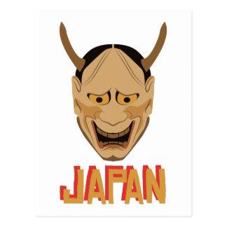 日本マスク ポストカード