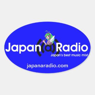 日本ラジオの楕円形のステッカー! 楕円形シール
