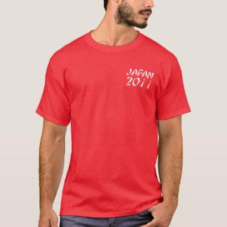 日本レリーフ、浮き彫りのTシャツ Tシャツ