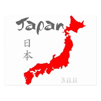 日本レリーフ、浮き彫り ポストカード