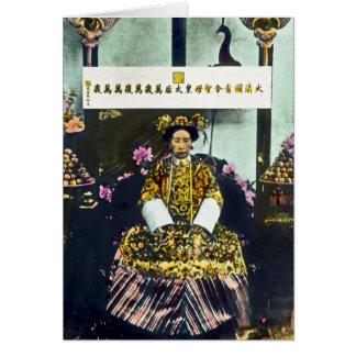 日本ヴィンテージの皇后Shōken カード