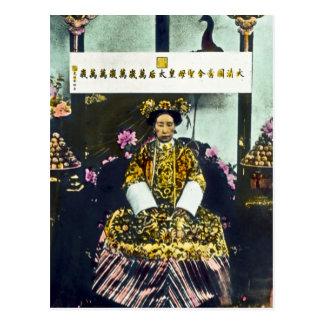 日本ヴィンテージの皇后Shōken ポストカード