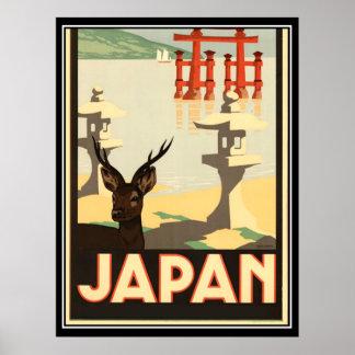 日本ヴィンテージ旅行ポスター ポスター