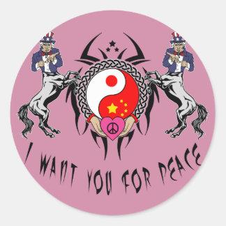 日本中国の友情 ラウンドシール