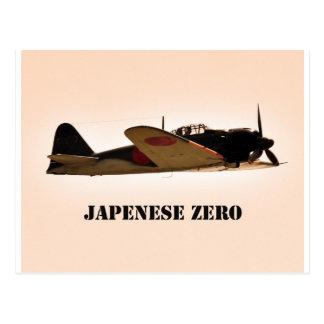 日本人のゼロ世界大戦2の航空機 ポストカード