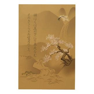 日本人のデザイン:: 川のセピア色のスタイルによる桜 ウッドウォールアート
