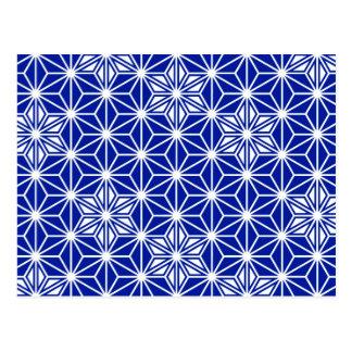 日本人のAsanohaパターン-コバルトブルー ポストカード