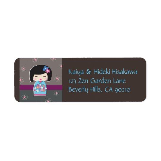 日本人のKokeshiの人形の宛名ラベル 返信用宛名ラベル