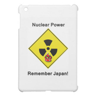 日本反核ロゴを覚えて下さい iPad MINIケース