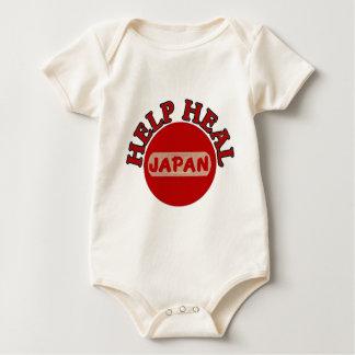 日本地震および津波のワイシャツ ベビーボディスーツ
