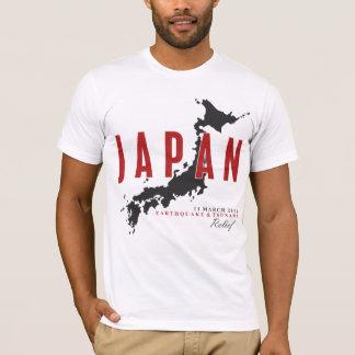 日本地震及び津波のレリーフ、浮き彫り Tシャツ