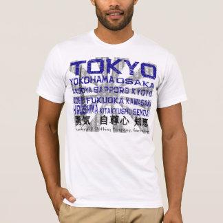 日本専攻のな都市 Tシャツ