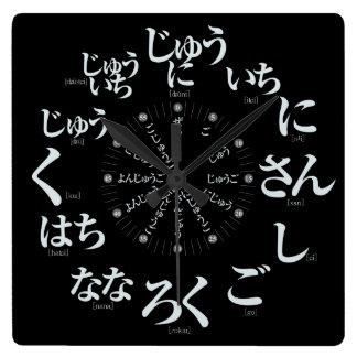 日本平仮名のスタイル[太字] スクエア壁時計