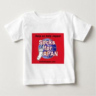 日本幼児のティーのためのソックス ベビーTシャツ