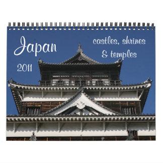 日本建築2011のカレンダー カレンダー
