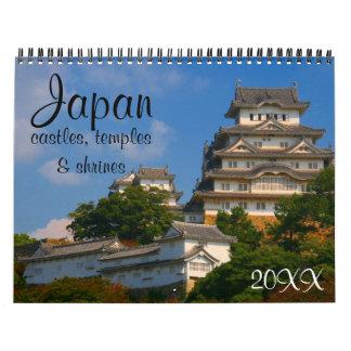 日本建築2018年 カレンダー