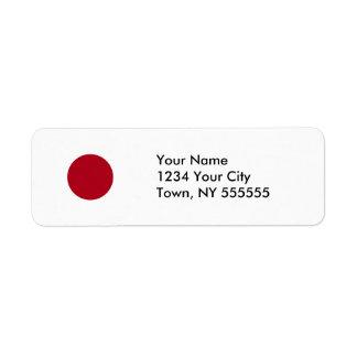 日本旗 返信用宛名ラベル