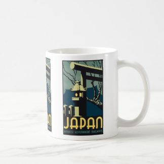 日本日本のな政府の鉄道、ヴィンテージ コーヒーマグカップ