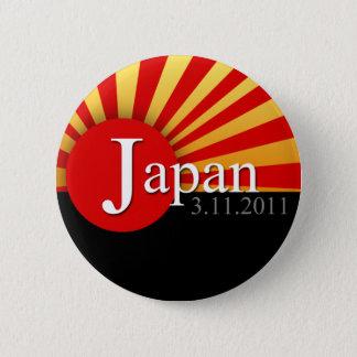 日本朝日地震のレリーフ、浮き彫りボタン 5.7CM 丸型バッジ