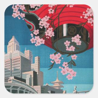 日本東京ヴィンテージの日本人旅行ポスター スクエアシール
