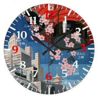 日本桜および超高層ビル ラージ壁時計