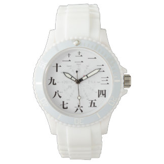 日本漢字のスタイル[白い顔] 腕時計
