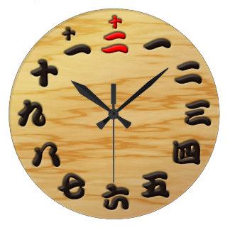 日本漢字の木質の印板スタイル ラージ壁時計