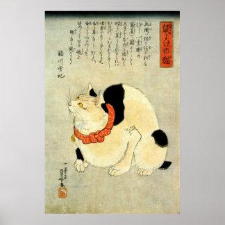 日本猫、国芳の日本のな猫、Kuniyoshi、Ukiyo-e ポスター