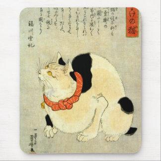 日本猫、国芳の日本のな猫、Kuniyoshi、Ukiyo-e マウスパッド