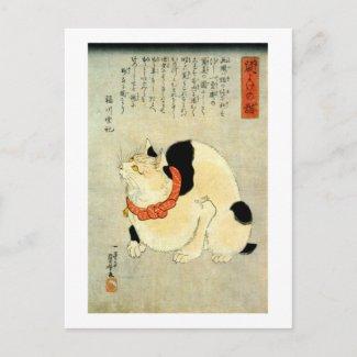 日本猫、国芳の日本のな猫、Kuniyoshi、Ukiyo-e 葉書き