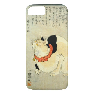 日本猫、国芳の日本のな猫、Kuniyoshi、Ukiyo-e iPhone 7ケース