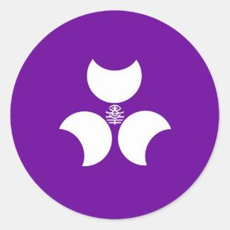 日本県の地域の旗地区の群馬郡 ラウンドシール