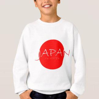 日本私はあなたとあります スウェットシャツ