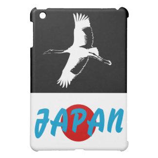 日本自然のiPadの場合 iPad Mini カバー